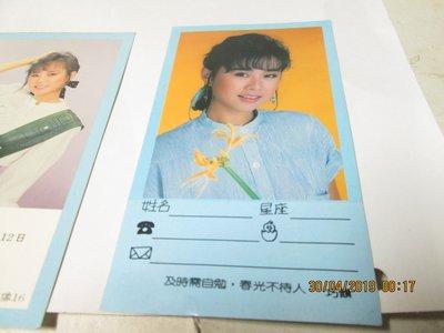 影視相片,台灣歌星,李碧華 共3張