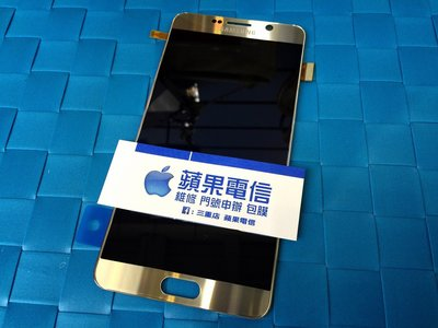 三重/永和【蘋果電信】三星 SAMSUNG Note5 N9208 原廠液晶螢幕 總成  觸控 玻璃 維修