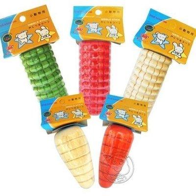 【🐱🐶培菓寵物48H出貨🐰🐹】維尼兔用造型磨牙啃木 特價88元 (幫助兔兔磨掉過長的牙齒唷)
