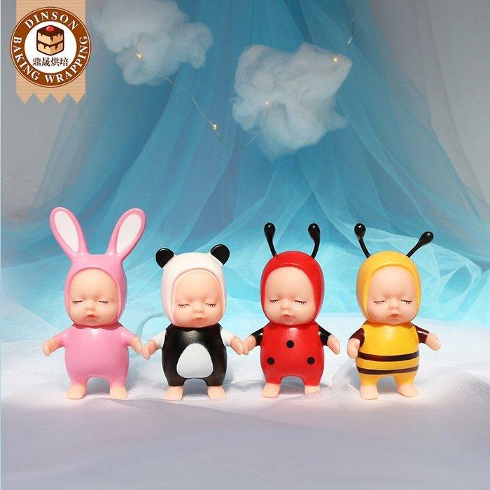 西柚姑娘雜貨鋪☛蛋糕插牌 睡寶寶蛋糕裝飾擺件 睡眠嬰兒粉兔子小蜜蜂 甜品臺裝飾