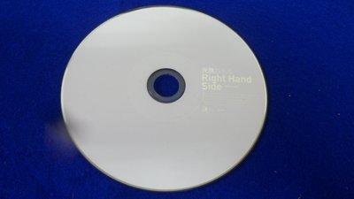 白色小館B17~CD~光良 右手邊
