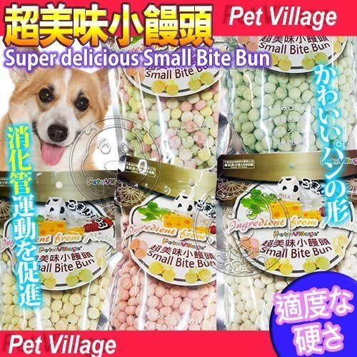 【🐱🐶培菓寵物48H出貨🐰🐹】Pet Village》寵物魔法村超美味小饅頭320g 特價69元(自取不打折)
