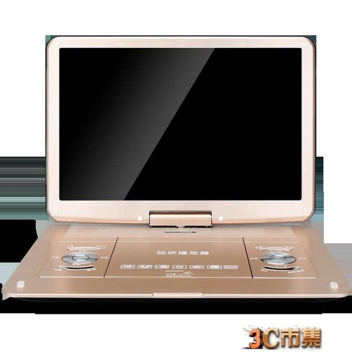S15dvd播放機便攜式行動CD光盤vcd影碟機家用兒童小型老人一體帶放讀碟高清evd迷你小電視 MKS