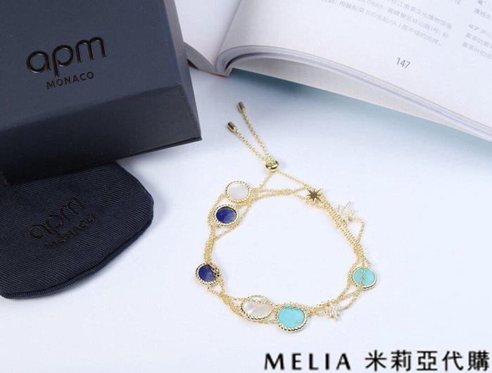 Melia 米莉亞代購 商城特價 每日更新 19ss APM MONACO 飾品 手鍊 項鍊 兩用 金黃色純銀鑲晶鑽彩色