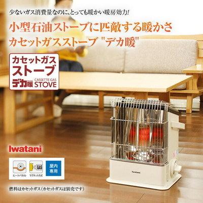 🚨預購🚨布瓜布✈️日本空運 IWATANI 日本岩谷 蓄熱 燃燒桶 卡式 瓦斯 暖爐 取暖 露營 安全 日本 保暖