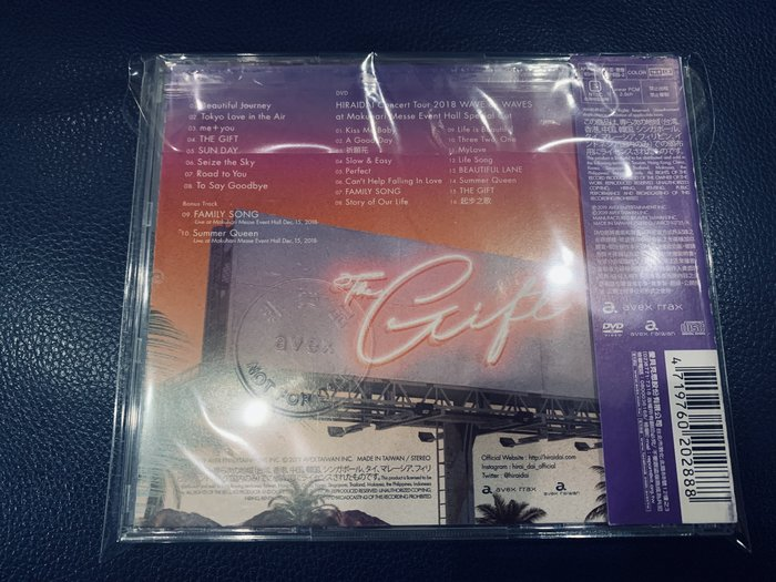 *愛樂新片*平井 大 / THE GIFT CD+DVD 二手 E0173 (需競標)