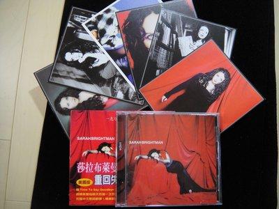 【198樂坊】莎拉布萊曼Sarah Brightman+盒裝+6卡 (Eden.....美版)DR