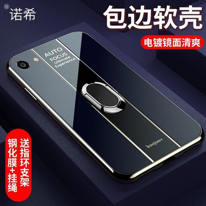 oppoa83手機殼oppa1套opopa83t超薄opoa83M硅膠popoa保護套a83t/m全包0pp0a1外殼o