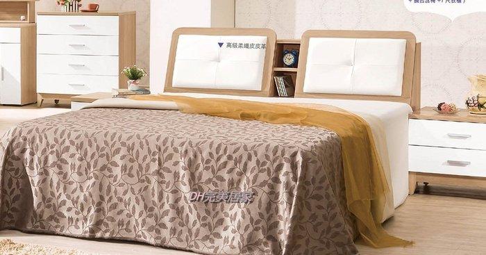 【DH】商品貨號AK810商品名稱蕾妮亞6尺床檯組(圖一)不含床頭櫃。備有五尺。台灣製。主要地區免運費