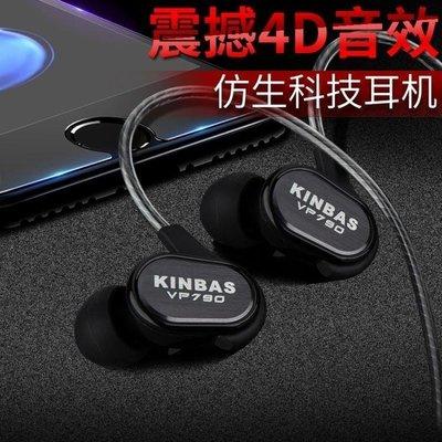 哆啦本鋪 重低音耳機手機電腦通用入耳式掛耳式運動 K歌帶麥VIVO蘋果 D655