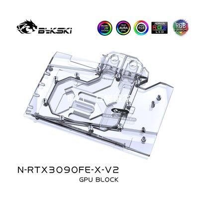 Bykski N-RTX3090FE-X-V2  NVIDIA公版RTX 3090 顯卡冷頭 散熱器--百樂誠家