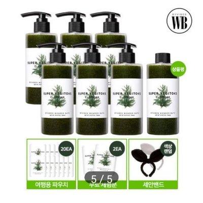 【艾利洋行】(Chosungah22 ) 天然蔬果汁潔顏乳/ 超級蔬果深層卸妝洗臉凝膠