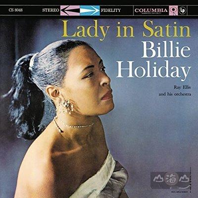 【進口版】緞衣淑女 Lady In Satin / 比莉哈樂黛 Billie Holiday-88985346672