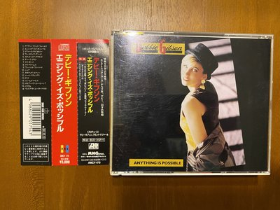 Debbie Gibson Anything is possible 日本版 2 CD