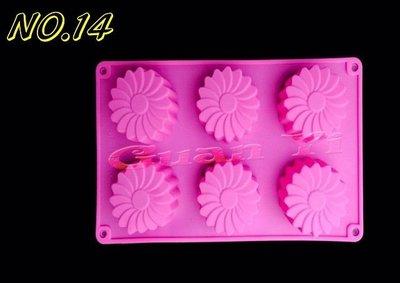 ~冠亦 ~矽膠模 六孔風車花型模 符合美國FDA 無毒環保 皂模 蛋糕模 巧克力模 餅乾模