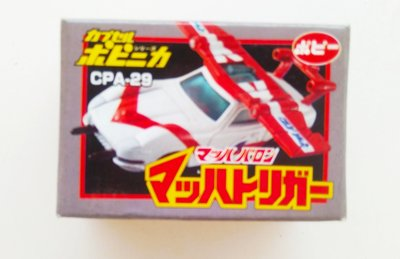 超合金扭蛋 HG Capsule Popynica 百變龍 Mach Baron指揮車Mach Trigger