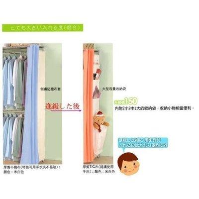 【升級】H-P01u-側邊不織布換大型收納袋(若沒和AH系列主產品購買運費需外加)