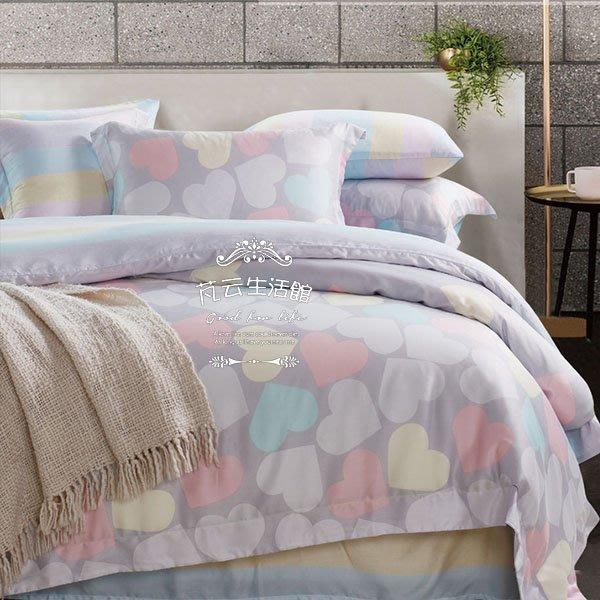 天絲床包四件式 100%頂級天絲 加大雙人6x6.2尺 鋪棉兩用被床包組 附正天絲吊卡 妙戀灰 【芃云生活館】