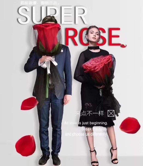 ☆║♥愷心小舖♥║☆超大巨形玫瑰 拍照專用 生日 情人節 求婚驚喜