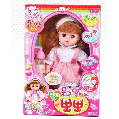 【現貨可超取】綺妮娃娃~互動式喝奶娃娃...