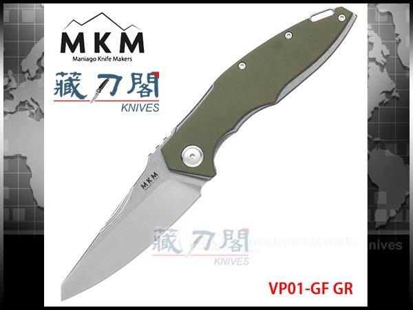《藏刀閣》MKM KNIVES-(RAUT)綠色G-10柄傳統折刀