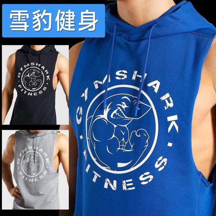 (雪豹健身)GYMSHARKLEGACY DROP ARMHOLE HOODIE 傳奇系列 無袖連帽T恤(預購十天)