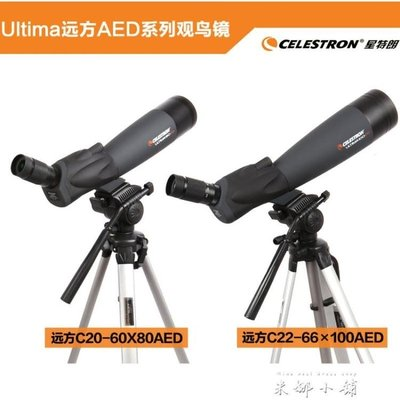 免運 可開發票 觀鳥鏡成人單筒望遠鏡夜視高清觀景便攜變倍高倍大口徑