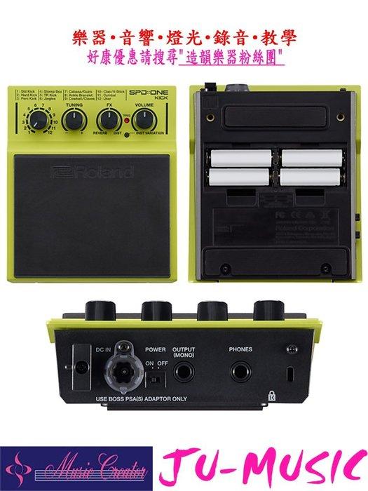 造韻樂器音響- JU-MUSIC - 全新 Roland SPD KICK SPD-1K SPD 1K 電子 打擊板