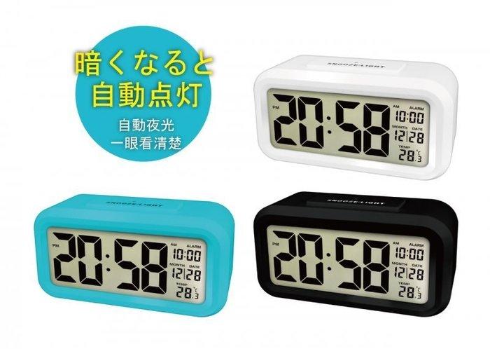 ☆精彩多芬D&J☆TD-331 【KINYO】耐嘉~簡約光控聰明鐘~TD-331 (白/黑/藍)鬧鐘