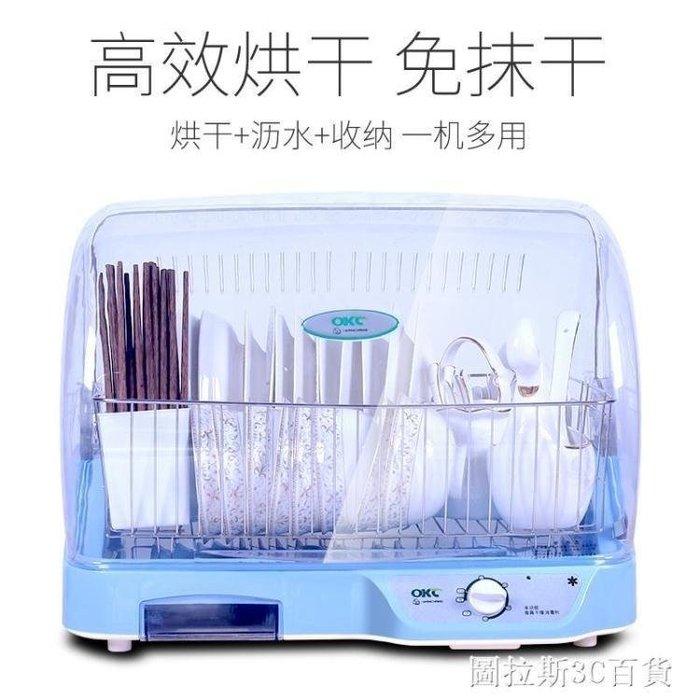 超夯日常館 消毒櫃家用迷你小型烘碗機殺菌烘干瀝水碗櫃餐具碗筷茶具收納保潔P422