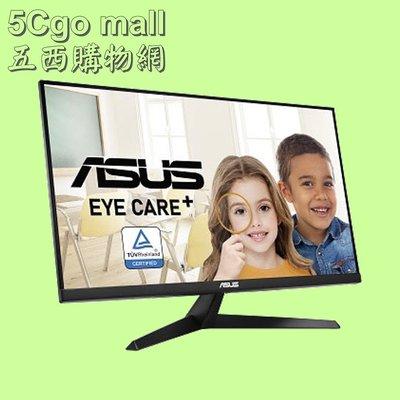 5Cgo【現貨】ASUS華碩VY279HE IPS 27吋FHD護眼抗菌顯示器低藍光不閃屏HDMI+VGA 75Hz含稅 台北市