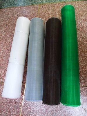 附發票*東北五金*萬用塑膠網,紗網,各種顏色,規格批發價出售中! (紗窗網2尺下標)