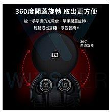 美國 Monster Clarity 102 真無線藍芽耳機 重低音 HIFI藍芽5.0 防水運動耳機 大容量充電倉