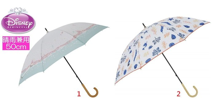 迪士尼Disney《現貨》日本小川~小美人魚愛麗兒公主~雨晴兼用抗UV 遮熱遮光手開直傘 雨傘 女傘~日本正品~心心小舖