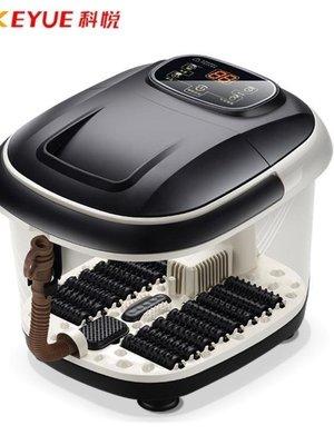 哆啦本鋪 科悅足浴盆器全自動按摩洗腳盆電動加熱泡腳桶家用恒溫深桶足療機 D655