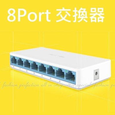 8埠交換器10/100Mbps 8port桌上型超高速乙太網路交換器HUB 集線器【GU440】 123便利屋