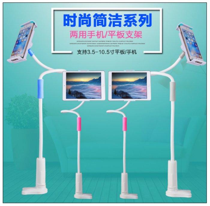 """043""""手機架"""" 平板支架3.5--10.7英寸 iPad 手机平板通用懒人床頭支架/更多新奇寶貝/請直接進入【UN好物"""
