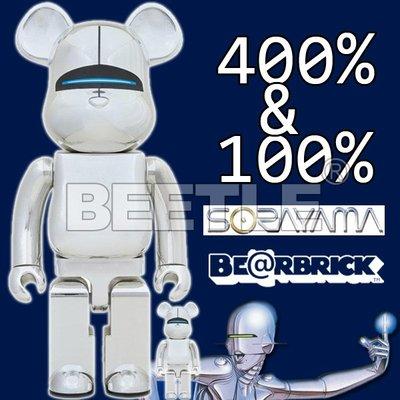 BEETLE BE@RBRICK HAJIME SORAYAMA 空山基 銀 電鍍 庫柏力克熊 100 400%