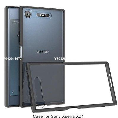 【特價】透明鎧甲索尼Xperia XZ1  G8342 5.2吋晶透亞克力 TPU邊框歐美熱銷防摔透明殼MIS-81357