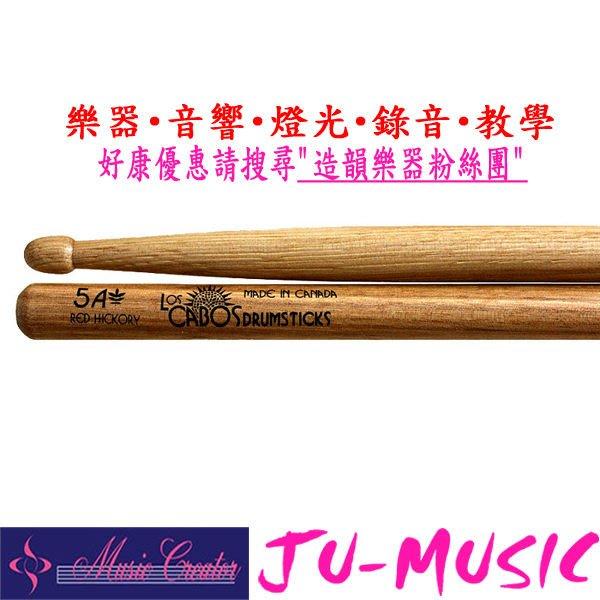 造韻樂器音響- JU-MUSIC - Los Cabos 加拿大 爵士鼓  鼓棒 紅胡桃木 5A Red Hickory