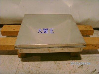 馬來糕~馬來糕白鐵盒~蘿蔔糕箱~馬來糕箱~馬來糕盒~不銹鋼盒~粿盒~鐵盒~蘿蔔糕盒~蒸蘿蔔糕