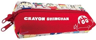蠟筆小新雙開筆袋筆盒A組紅色[  值得收藏 ]開學趣