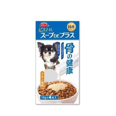 15g*4 Smack日式煲湯系列 膠原護膚/腸道順暢/熟齡養生/睛亮護眼/骨骼強健/關節靈活/體態輕盈 犬用零食