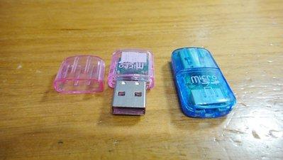 全新 Micro SD / T-Flash TF 讀卡機 迷你型 賣場滿600元免運