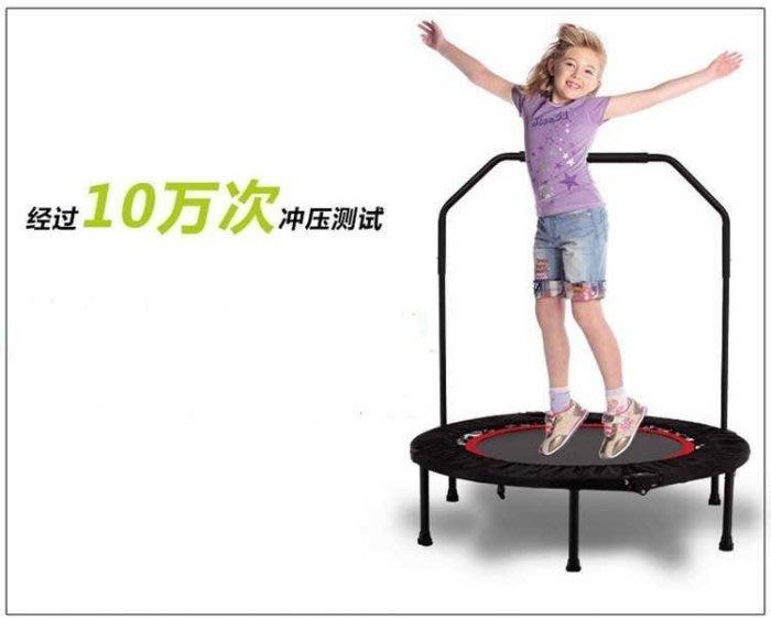 [奇寧寶雅虎館] 290052 KLB室內可折疊收納彈跳床40吋(100cm附手把)/A兒童健身床跳跳床有氧運動統合訓練