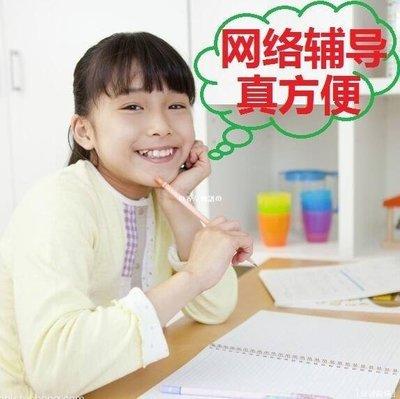 「靈川小鎮」 初中高中小學一對一網絡視頻課語文數學英語在線課程家教輔導小班M6G51
