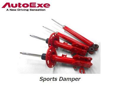 【Power Parts】AUTOEXE SPORTS DAMPER 避震器組 MAZDA CX-5 KF 2017-