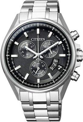日本正版 CITIZEN 星辰 ATTESA BY0140-57E 男錶 手錶 電波錶 太陽能充電 日本代購