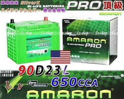 ☆鋐瑞電池☆ 90D23L AMARON 愛馬龍電瓶  SENTRA TEANA RAV4 豐田 速霸陸 限量100顆