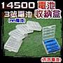 G2A67 3號電池收納盒 14500電池收納盒 3號電...